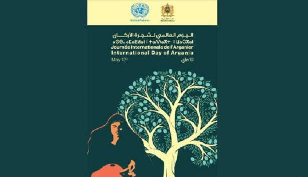 المغرب والأمم المتحدة يحتفيانباليوم العالمي الأول لشجرة الأركان