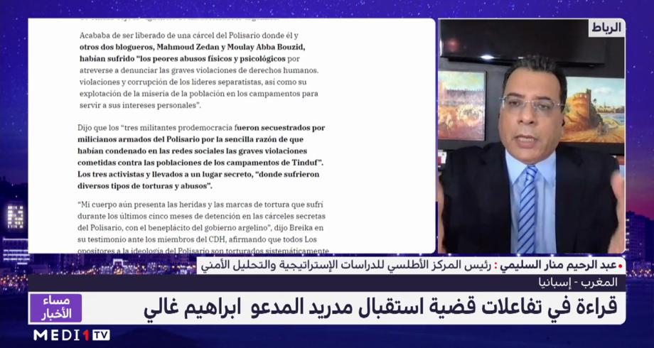 منار السليمي: تعدد جرائم غالي يورط الجزائر وإسبانيا