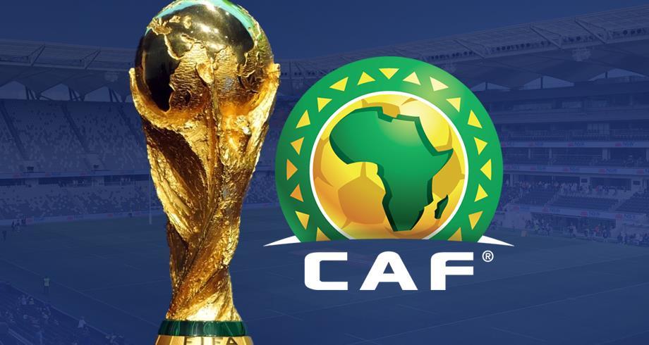 """تأجيل التصفيات الإفريقية المؤهلة لكأس العالم """"قطر 2022"""""""