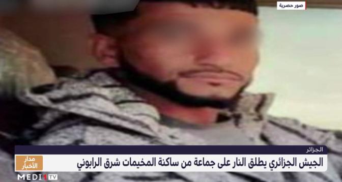 حصري لميدي1تيفي .. تفاصيل إطلاق الجيش الجزائري النار على جماعة من ساكنة المخيمات شرق الرابوني