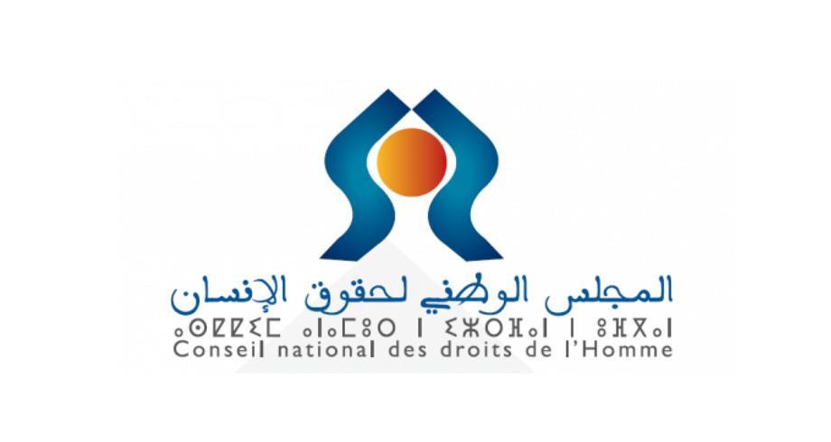 """المجلس الوطني لحقوق الإنسان: المشاركة المرتفعة في الانتخابات ركيزة """"لتوطيد وتمكين المغاربة من حقوقهم"""