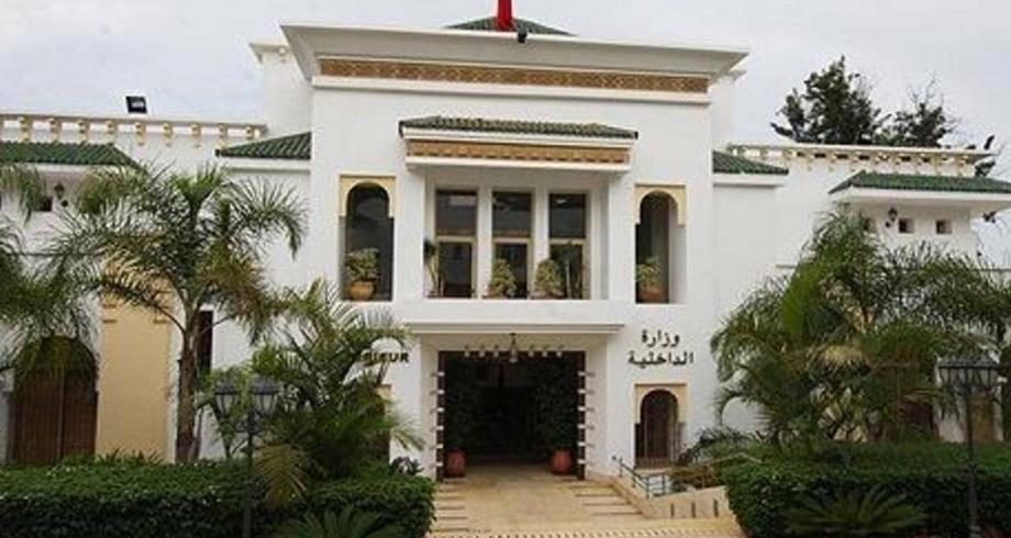 وزارة الداخلية تؤكد على ضروروة مواصلة التقيد بالإجراءات المعلن عنها سابقا فيما يخص الجنائز