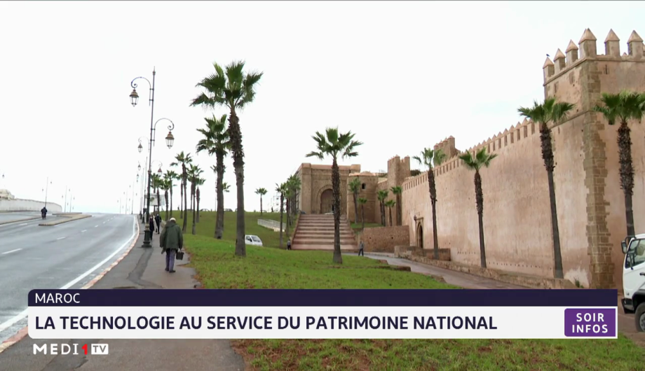 Maroc: la technologie au service du patrimoine national