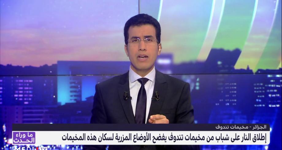 #ما_وراء_الحدث .. إطلاق الجيش الجزائري النار على شباب تندوف