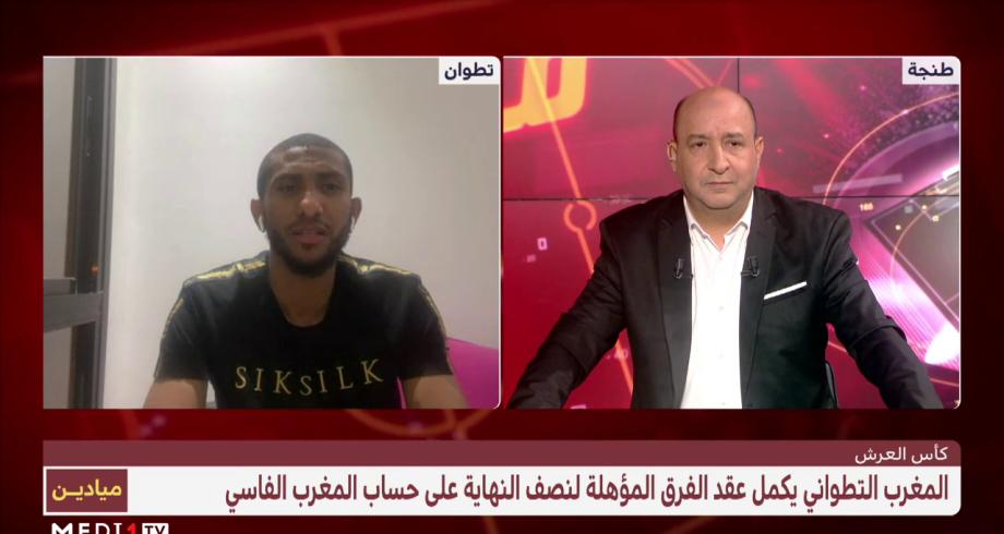 """الحسناوي يكشف لـ""""ميادين"""" تفاصيل حسم التأهل بقفاز زميله!"""