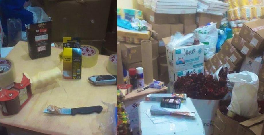 Oujda: sept interpellations pour contrefaçon de marques et emballage de produits alimentaires périmés