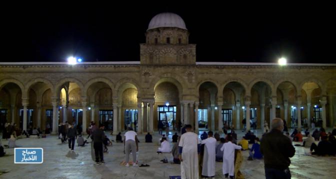 تونس .. إحياء ليلة القدر في جامع الزيتونة