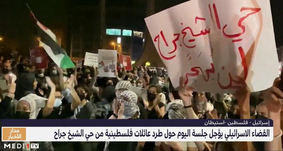 القضاء الاسرائيلي يؤجل جلسة حول طرد عائلات فلسطينية من حي الشيخ جراح