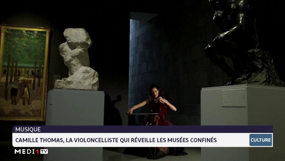 Musique: Camille Thomas, la violoncelliste qui réveille les musées confinés