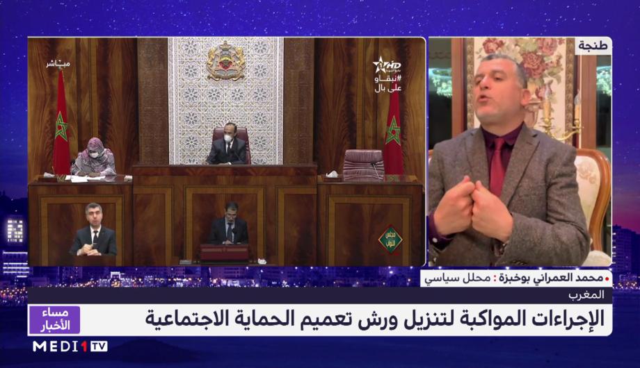 محمد العمراني بوخبزة يقدم قراءة في تصريحات العثماني حول ورش الحماية الإجتماعية