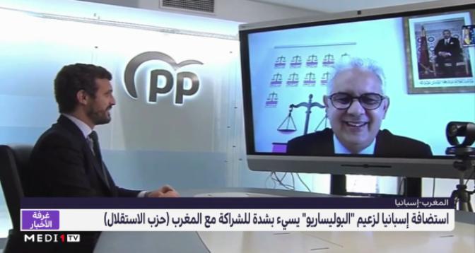 نزار بركة: قرار إسبانيا بخصوص المدعو غالي يسيئ للشراكة مع المغرب