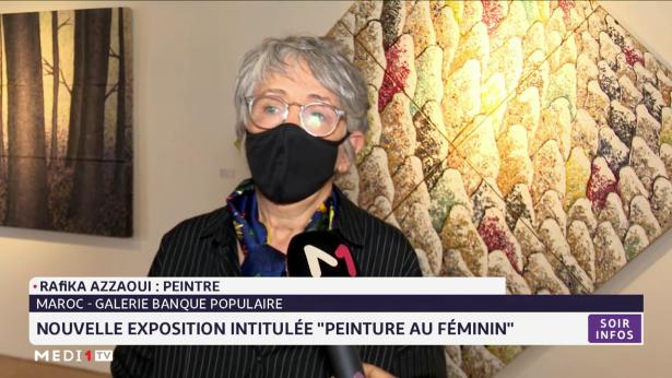 """Galerie Banque populaire: nouvelle exposition intitulée """"Peinture au féminin"""""""