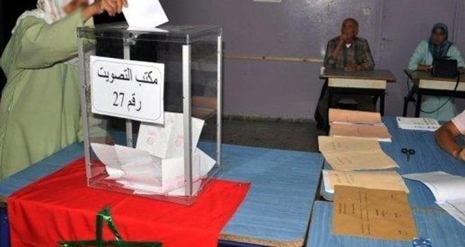 الحكومة المغربية تحدد مواعيد الاستحقاقات الانتخابية لـ 2021