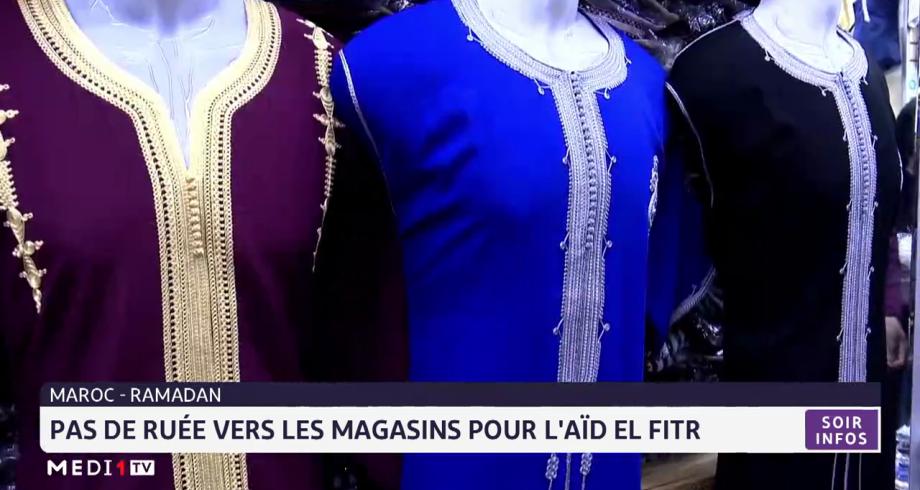 Maroc: pas de ruée vers les magasins pour l'Aid Al Fitr