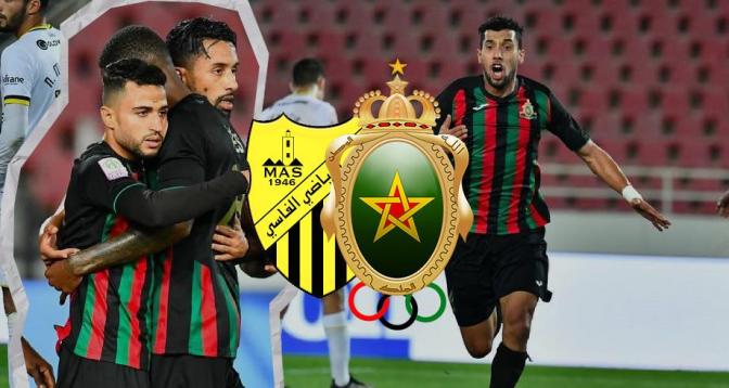 الجيش الملكي يفوز بميدانه على المغرب الفاسي