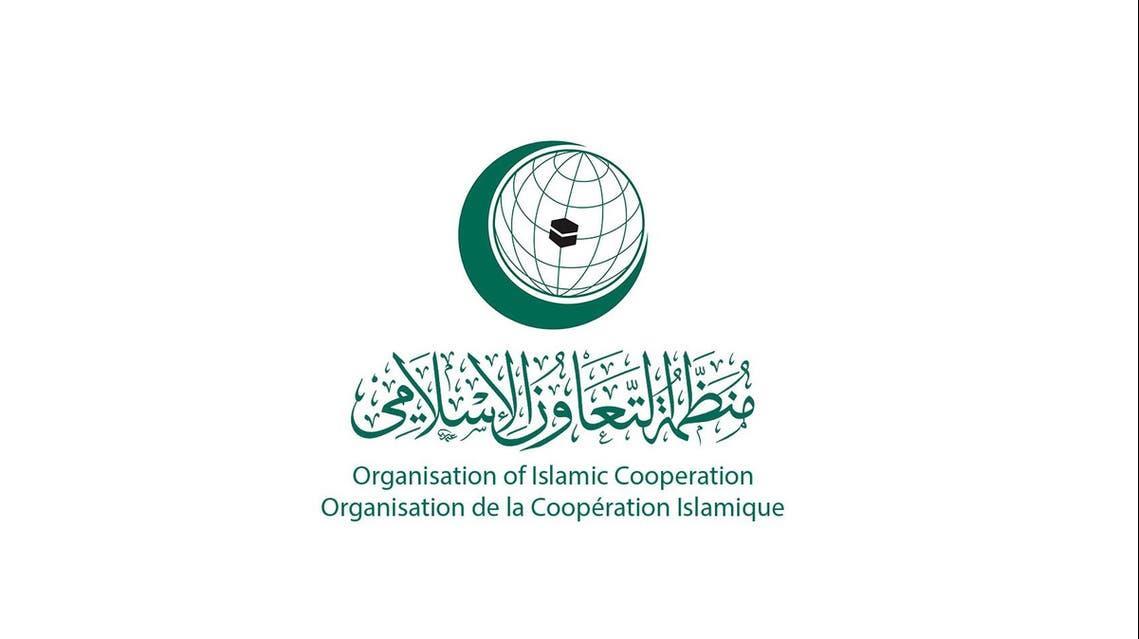 Situation en Palestine: début de la réunion d'urgence des ministres des AE de l'OCI avec la participation du Maroc