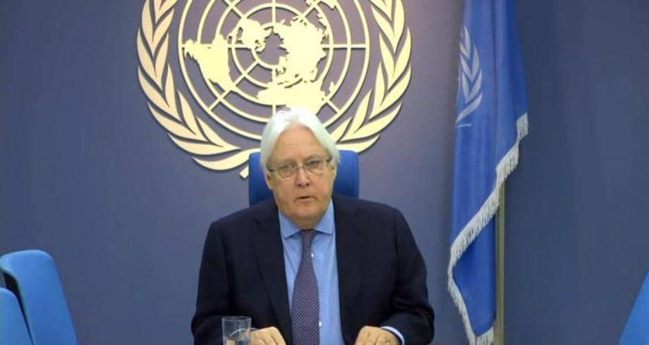 الأمم المتحدة .. تعيين مارتن غريفيث مساعدا لغوتيريش للشؤون الإنسانية