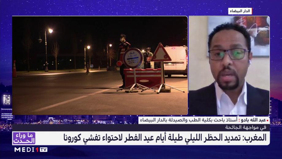 عبد الله بادو يؤكد على أهمية المواصلة في اتخاذ التدابير الاحترازية للحد من ارتفاع الإصابات بالفيروس