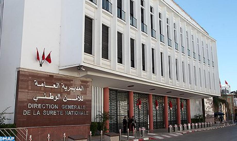 Agadir: interpellation d'un individu pour publication d'un contenu violent