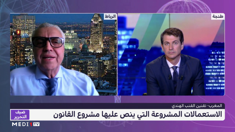 """محمد احماموشي يتحدث في """"ضيف التحرير"""" عن الاستعمالات المشروعة للقنب الهندي"""