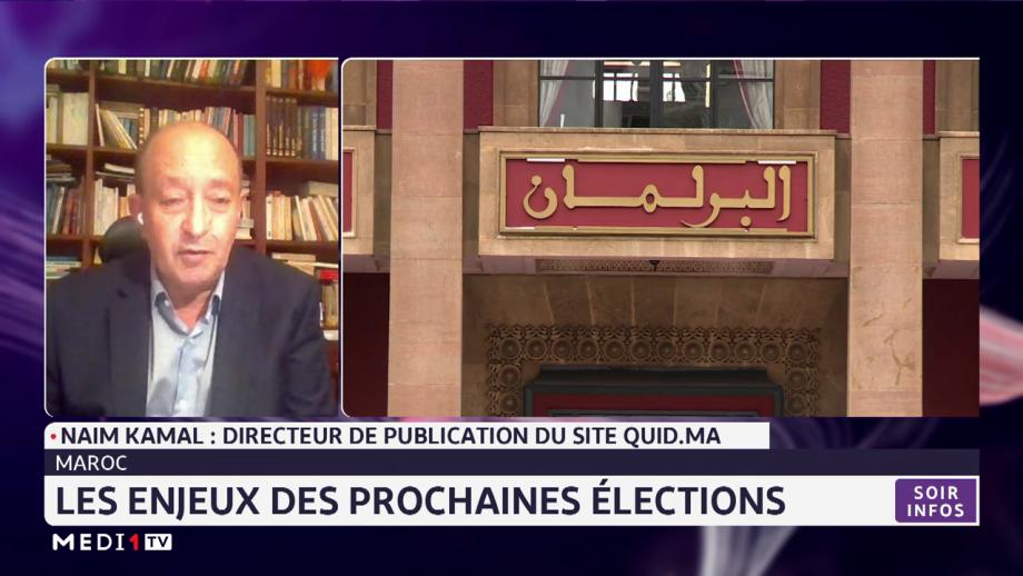Maroc: Naim Kamal met la lumière sur les enjeux des prochaines élections