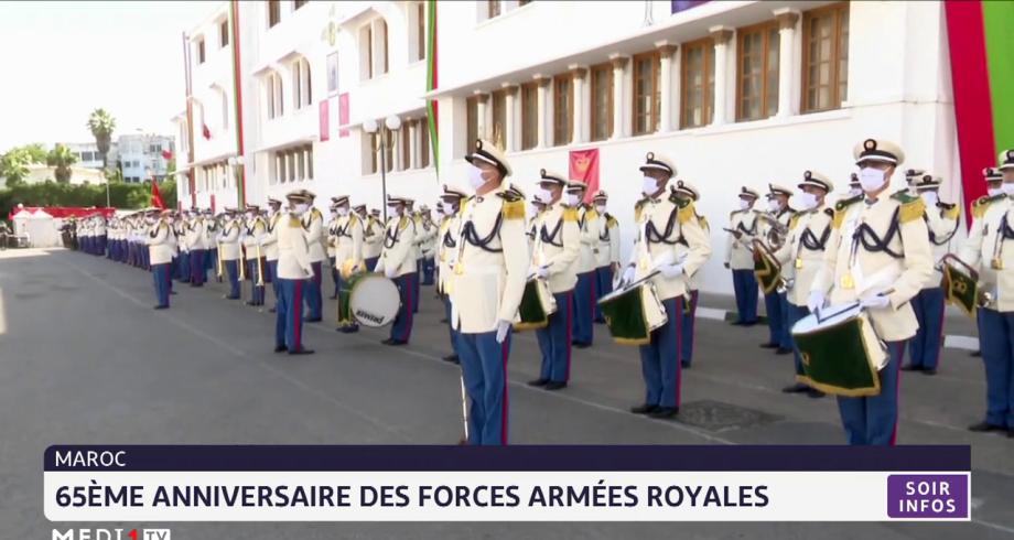 Maroc : 65 ème Anniversaire des Forces armées royales