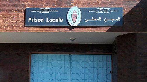 """السجن المحلي عين السبع 1 .. السجين """"س.ر"""" هو الذي رفض الاتصال بعائلته مرتين"""