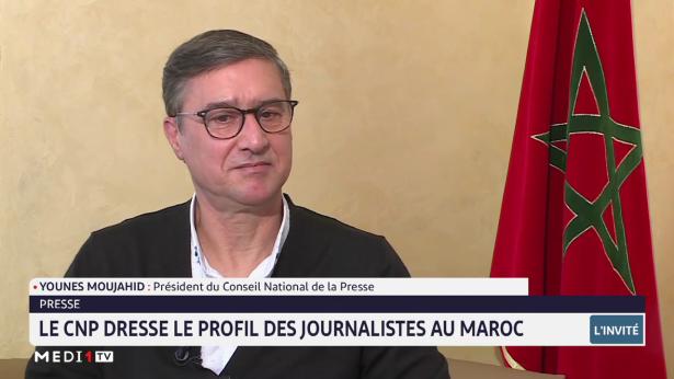 Entretien avec Younes Moujahid, président du Conseil national de la presse