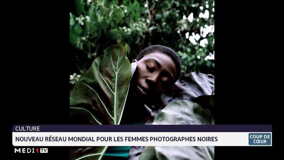 Culture: nouveau réseau mondial pour les femmes photographes noires