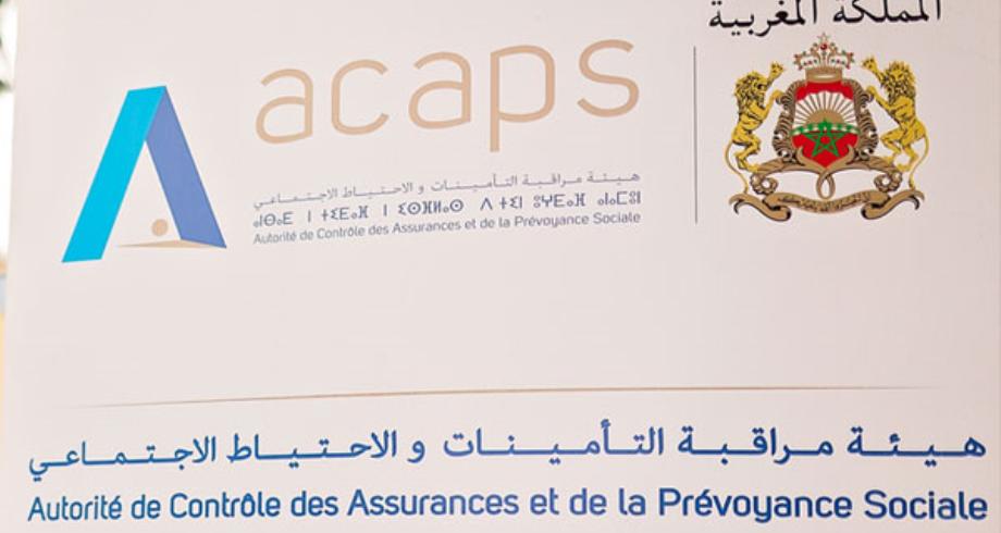 قطاع التأمين بالمغرب .. ارتفاع الأقساط الصادرة ب 3,3 في المائة في نهاية مارس