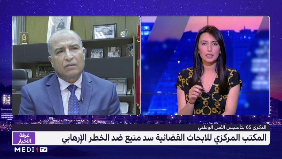 الشرقاوي حبوب يقدم حصيلة عمل المكتب المركزي للأبحاث القضائية في محاربة الإرهاب