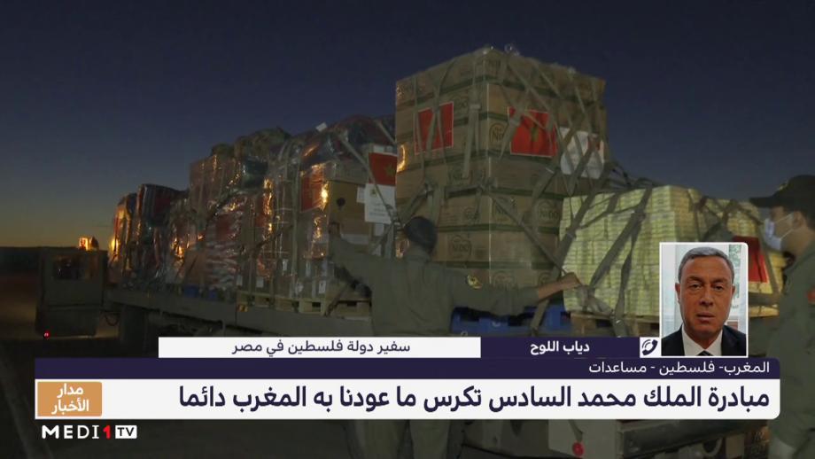 مبادرة الملك محمد السادس تكرس ما عودنا به المغرب دائما