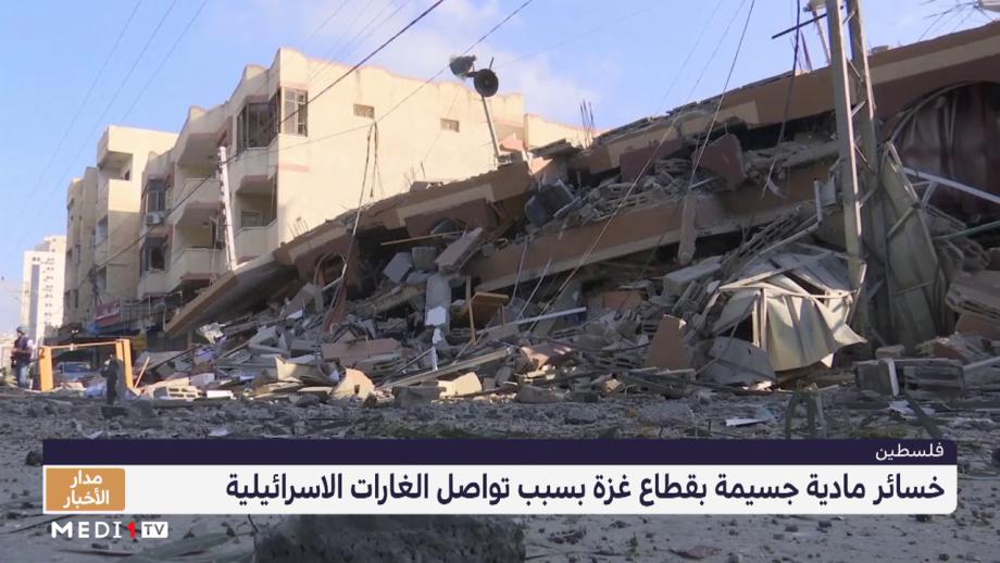 خسائر مادية جسيمة بقطاع غزة بسبب تواصل الغارات الاسرائيلية