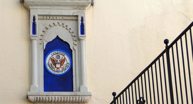 مبنى المفوضية الأمريكية بطنجة.. جسر متعدد الثقافات