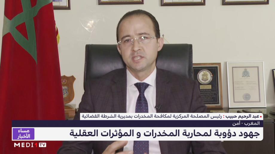 عبد الرحيم حبيب: استعمال المسلك الجوي في تهريب المخدرات تراجع بشكل كبير