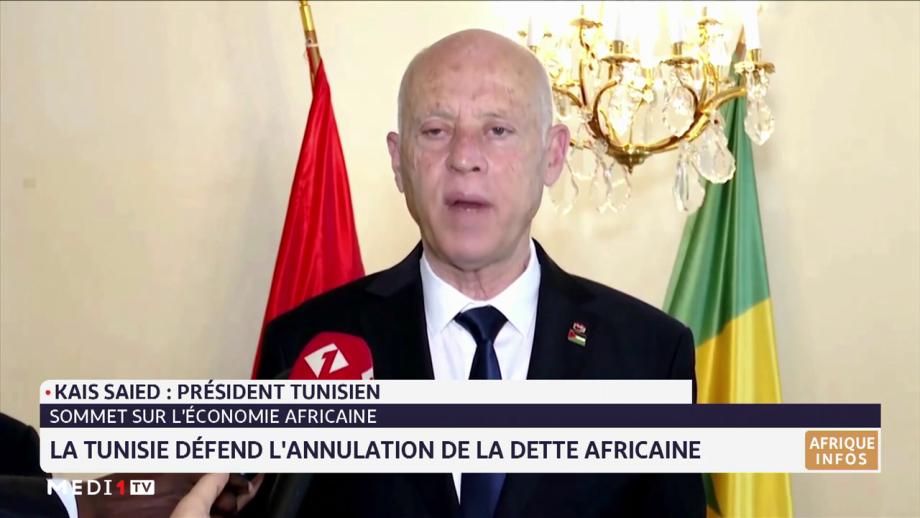 La Tunisie défend l'annulation de la dette africaine