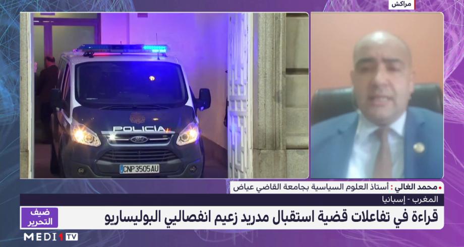 """محمد الغالي يقدم قراءة في تفاعلات قضية استقبال مدريد زعيم انفصاليي """"البوليساريو"""""""