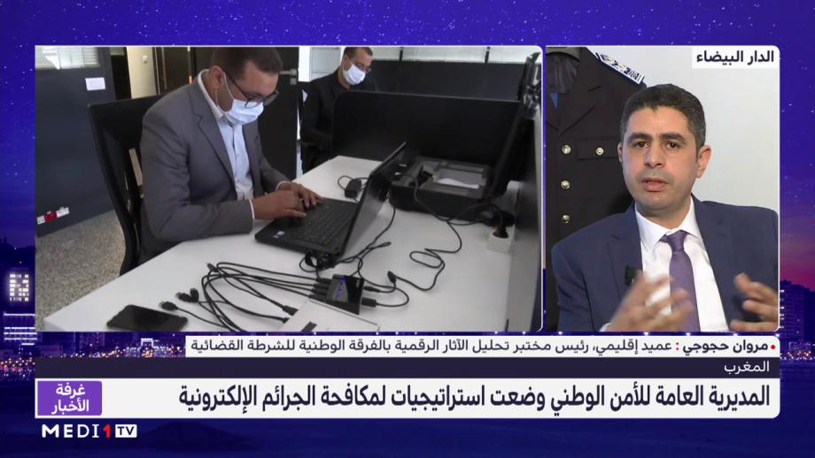 لقاء خاص مع مروان حجوجي رئيس مختبر تحليل الآثار الرقمية بالفرقة الوطنية للشرطة القضائية