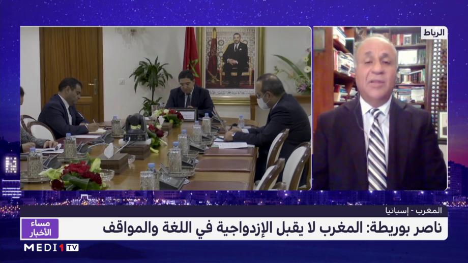 محمد بنحمو يتحدث عن تفاعلات الأزمة الحالية بين المغرب وإسبانيا
