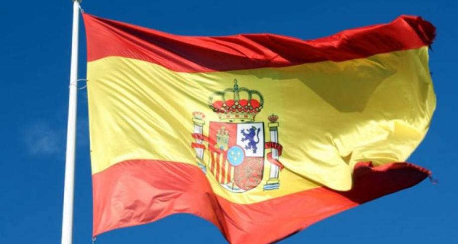 """موقع الإلكتروني الإسباني: يتعين على الحكومة الإسبانية التحلي """"بالشجاعة والوضوح"""""""
