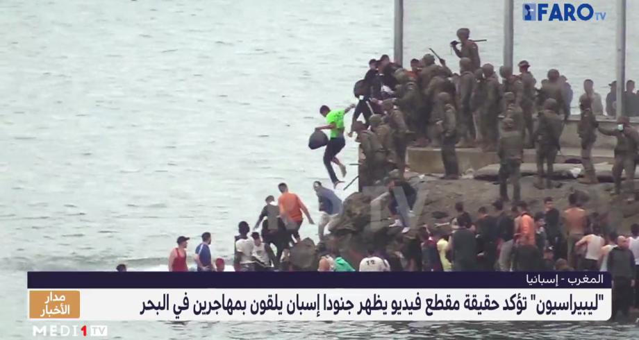 """""""ليبيراسيون"""" تؤكد حقيقة مقطع فيديو يظهر جنودا إسبان يلقون بمهاجرين في البحر"""