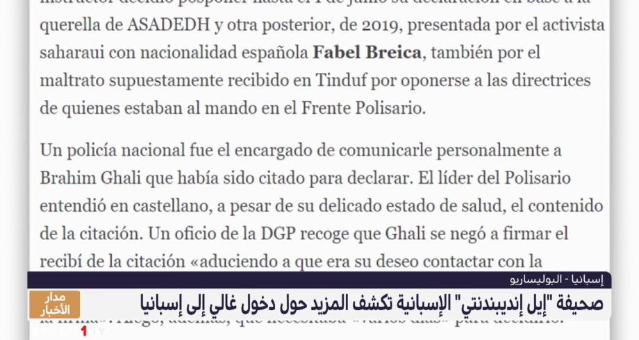 """صحيفة """"إيل إنديبندنتي"""" الإسبانية تكشف المزيد حول دخول غالي إلى إسبانيا"""