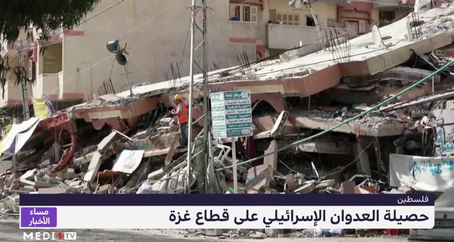 دمار هائل طال البنيات التحتية في غزة