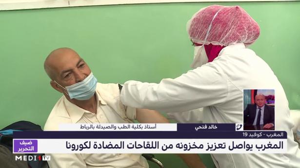 ضيف التحرير .. خالد فتحي يتحدث عن الوضعية الوبائية وعملية التلقيح الوطنية