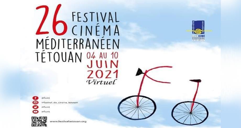 مهرجان تطوان لسينما المتوسط يقارب علاقة الفن السابع بالرسم ومستقبل السينما بعد الجائحة