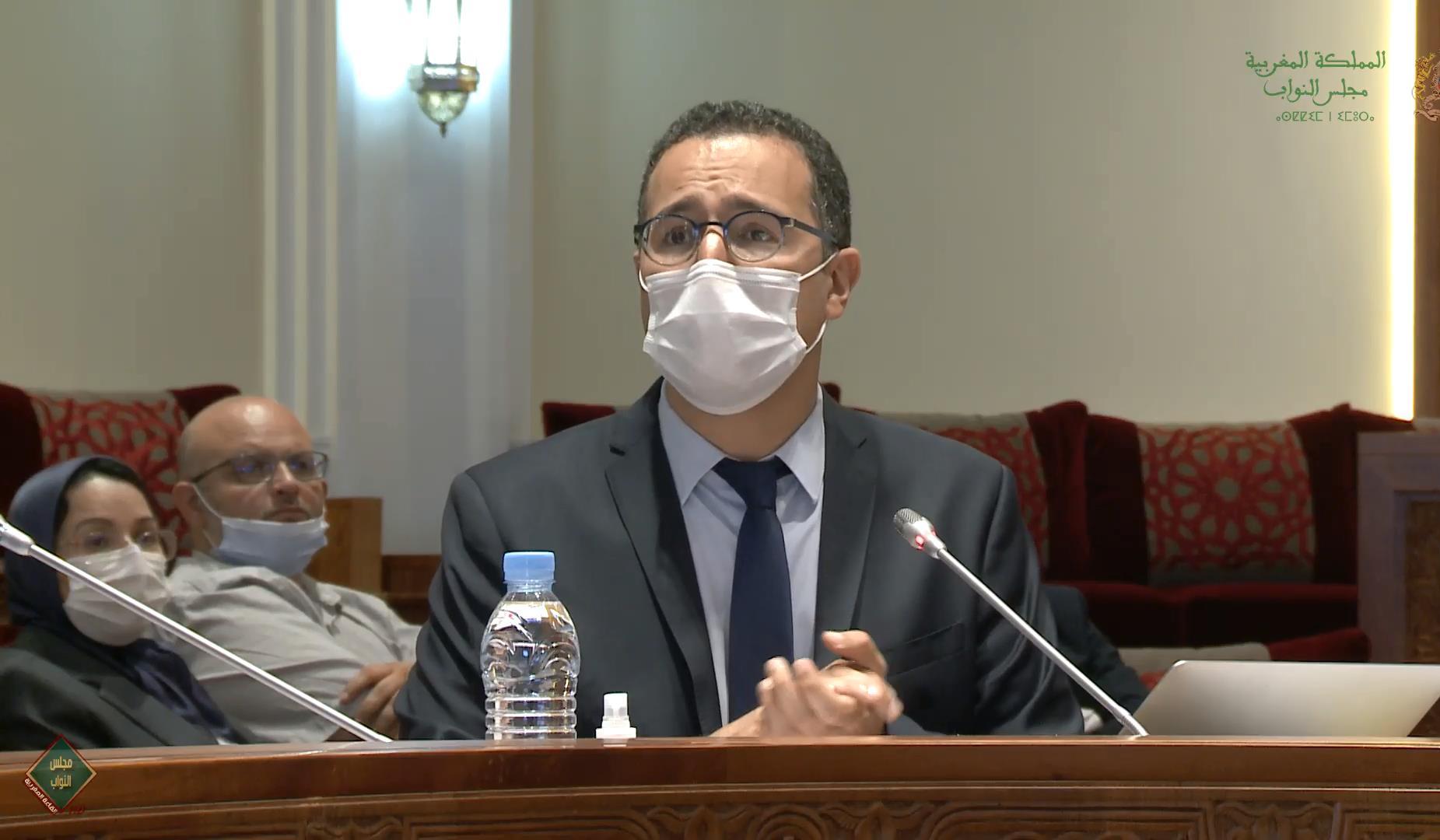Othmane El Ferdaous présente les grandes lignes de la stratégie du développement du pôle audiovisuel public