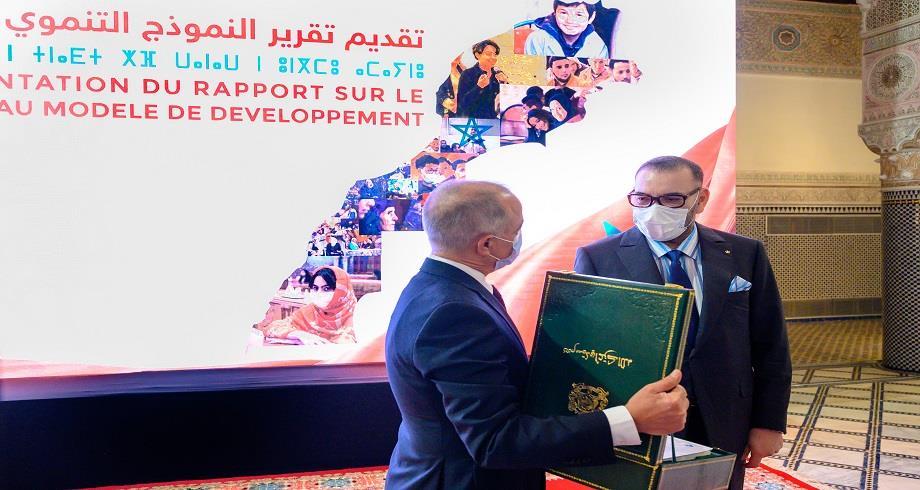 Le Roi Mohammed VI préside la cérémonie de présentation du rapport général de la CSMD