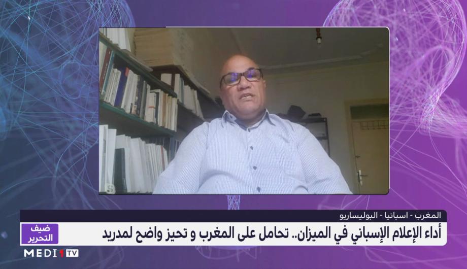 ضيف التحرير ..  محمد علاوة يضع الإعلام الإسباني في الميزان
