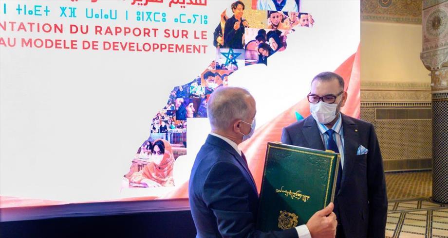 نظرة حول اللجنة الخاصة بالنموذج التنموي بالمغرب
