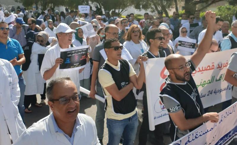 Santé: les médecins du public en grève nationale